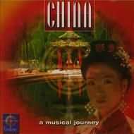 Yeskim - China, A Musical Journey